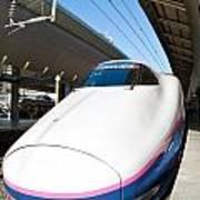 Shinkansen At Tokyo Station Art Print