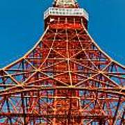 Tokyo Tower Faces Blue Sky Art Print