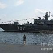 warship in Peterburg Art Print