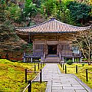 Zen Garden At A Sunny Day Art Print