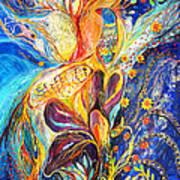 The King Bird Art Print by Elena Kotliarker