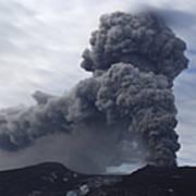 Eyjafjallajökull Eruption, Iceland Art Print