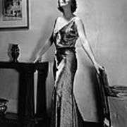 Myrna Loy, Mgm Portrait By Clarence Art Print