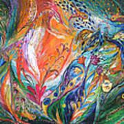 The Glade Art Print