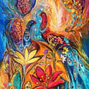 The Grapes Of Holy Land Art Print by Elena Kotliarker