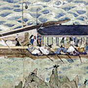 Sugawara No Michizane Art Print