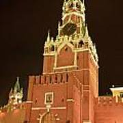 Red Square In Moscow At Night Art Print