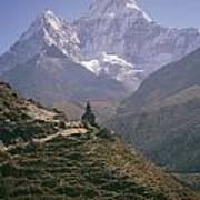 A Blue Sky And Mountain Range Art Print