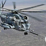 A Ch-53e Super Stallion Approaches Art Print