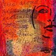 A Mind Cries Art Print
