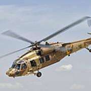 A Sikorsky Uh-60 Black Hawk Yanshuf Art Print