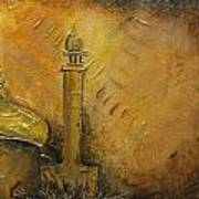Abstract Mosque Art Print by Salwa  Najm