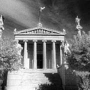 Academy Of Athens Art Print