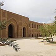 Al- Mutanabi Art Print