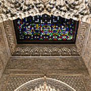 Alhambra Stained Glass Detail Art Print by Jane Rix