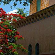 Alhambra Water Tower Windows And Door Art Print
