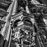 Alwyn Court Building Detail 4 Art Print