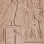 Ancient Stone Carvings, Karnak, Egypt Art Print