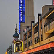 Atlantic City House Of Blues Art Print