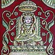 Bhagwan Mahaveer Art Print