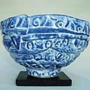 Blue Shaman's Bowl Art Print