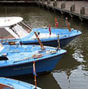 Boats In Amsterdam. Holland Art Print