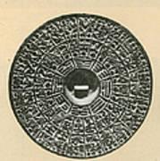 Bronze Compass, Ming Dynasty Art Print