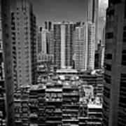 Buildings In Hong Kong Art Print by All rights reserved to C. K. Chan