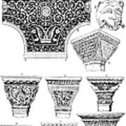 Byzantine Ornament Art Print