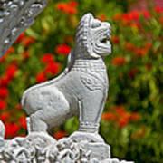 Cambodian Lion Art Print