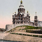 Cathedral In Helsinki Finland - Ca 1900 Art Print