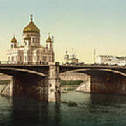 Cathedral Of Christ The Saviour - Moscow Russia Art Print
