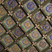 Ceiling Tiles In The Forbidden City Art Print