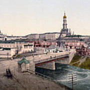 Charkow - Ie - Kharkiv - Ukraine Art Print