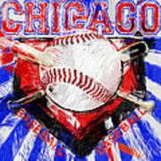 Chicago Baseball Abstract Art Print by David G Paul