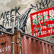 Chinatown Fence Art Print