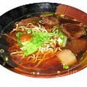 Chinese Beef Noodle Soup Art Print