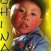 Chinese Boy Art Print
