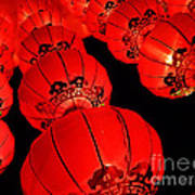 Chinese Lanterns 3 Art Print