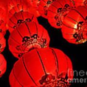 Chinese Lanterns 3 Art Print