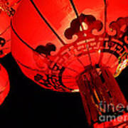 Chinese Lanterns 4 Art Print