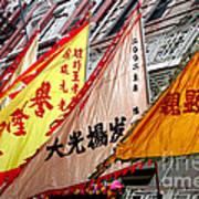 Chinese New Year Nyc 4704 Art Print