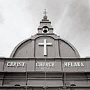Christ Church In Melaka In Malaysia Art Print