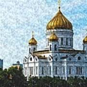 Christ The Savior Cathedral Art Print