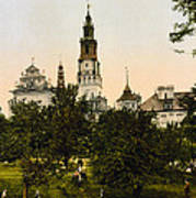 Church In Czestochowa - Poland - Ca 1900 Art Print
