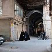 Closed Bazar In Esfahan Art Print