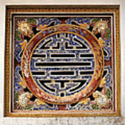 Confucian Sign Art Print