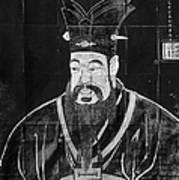 Confucius Art Print