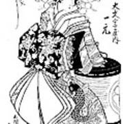Courtesan Ichimoto Of Daimonji Ya Litho Art Print