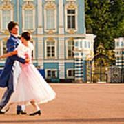 Dance At Saint Catherine Palace Art Print